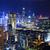 turistica · tram · Hong · Kong · albero · costruzione - foto d'archivio © cozyta