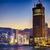 Hong · Kong · gün · batımı · iş · ofis · inşaat · ışık - stok fotoğraf © cozyta