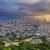 hdr · naplemente · Hongkong · városkép · építkezés · városi - stock fotó © cozyta