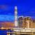 Hongkong · zsúfolt · épületek · éjszaka · üzlet · épület - stock fotó © cozyta
