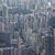 Hong · Kong · cityscape · multidão · edifícios · névoa · sol - foto stock © cozyta