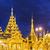 塔 · 1泊 · ビルマ · 東南アジア · 道路 · 建物 - ストックフォト © cozyta