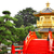 pavilion of absolute perfection in the nan lian garden hong kon stock photo © cozyta