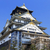 Осака · замок · Япония · дерево · здании · пейзаж - Сток-фото © cozyta