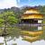 świątyni · złoty · kyoto · Japonia · domu · podróży - zdjęcia stock © cozyta
