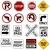 交通標識 · 道路 · にログイン · ショップ · トラフィック - ストックフォト © cteconsulting