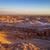 ラ · 日没 · 風景 · 雲 · 砂漠 · 青 - ストックフォト © daboost