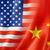 США · Китай · флаг · смешанный · оказывать - Сток-фото © daboost