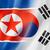 bayrak · Güney · Kore · beyaz · kültür · afiş · bekçi - stok fotoğraf © daboost