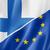 европейский · Союза · флаг · парламент · расплывчатый · Брюссель - Сток-фото © daboost