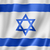 israeli flag stock photo © daboost
