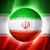 futball · futball · labda · Irán · zászló · 3D - stock fotó © daboost