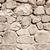 вулканический · Гранит · кирпичных · каменные · белый · текстуры - Сток-фото © daboost