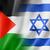 israelense · bandeira · azul · vento · oriente · médio · ao · ar · livre - foto stock © daboost