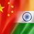 Çin · Hindistan · bayrak · karışık · üç · boyutlu · vermek - stok fotoğraf © daboost