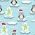 Hat · Рождества · Cap · бесконечный - Сток-фото © dahlia