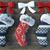 3D render of a beautiful red and blue Christmas socks with ribbons stock photo © danilo_vuletic
