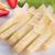 branco · espargos · verde · molho · queijo · Óleo - foto stock © dar1930