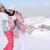 幸せ · カップル · 屋外 · 冬 · 山 - ストックフォト © dash