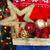 ボックス · クリスマス · 装飾 · クリスマスツリー · 休日 · 光 - ストックフォト © dashapetrenko