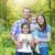 pai · dois · crianças · pôr · do · sol · família · feliz - foto stock © dashapetrenko