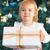 幸せ · クリスマス · 現在 · 幼年 - ストックフォト © dashapetrenko