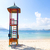 open lifeguard tower nha trang vietnam stock photo © dashapetrenko