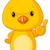 cute yellow baby chicken stock photo © dazdraperma