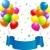 oktoberfest · celebração · balões · vetor · cópia · espaço - foto stock © dazdraperma