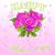 kalp · çiçekler · güller · valentine · tebrik · kartı - stok fotoğraf © dazdraperma