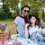 Coppia · amore · riposo · picnic · parco - foto d'archivio © deandrobot