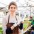 fiorista · lavoro · impianto · donna - foto d'archivio © deandrobot