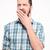 portre · bitkin · genç · sakallı · adam · ayakta - stok fotoğraf © deandrobot