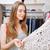 vásárlás · nő · gondolkodik · felfelé · néz · másolat · mosolyog - stock fotó © deandrobot