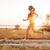 maratona · runner · jogger · fitness · esecuzione · lato - foto d'archivio © deandrobot