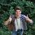 ハンサムな男 · シャツ · 立って · 見える · 双眼鏡 - ストックフォト © deandrobot