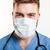 masculino · médico · máscara · cirúrgica · africano · médico · do · sexo · masculino - foto stock © deandrobot