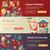 Noel · dizayn · web · sitesi · afişler · örnek · ayarlamak - stok fotoğraf © decorwithme
