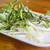 bean · bianco · alimentare · natura · cucina · verde - foto d'archivio © dekzer007