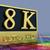 Ultra HD 8K icon stock photo © dengess