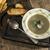 tazón · setas · sopa · cena · otono · crema - foto stock © deyangeorgiev