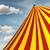 cirkusz · kupola · piros · citromsárga · család · buli - stock fotó © deyangeorgiev