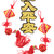 chinese new year auspicious ornaments stock photo © dezign56