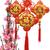 kínai · új · év · dísz · ünnepi · üdvözlet · boldog · új · évet · háttér - stock fotó © dezign56