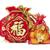 kínai · új · év · ajándékkosár · tele · mandarin · narancsok · díszített - stock fotó © dezign56