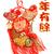 рыбы · орнамент · Китайский · Новый · год · хорошие · красный · китайский - Сток-фото © dezign56