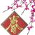 voorjaar · gras · blad · tuin - stockfoto © dezign56
