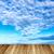scénique · nuages · ciel · ciel · danger · météorologiques - photo stock © digoarpi