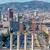 博物館 · バルセロナ · スペイン · 建設 · 芸術 · 夏 - ストックフォト © digoarpi