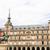 LA · pékség · ház · Madrid · Spanyolország · épület - stock fotó © dinozzaver
